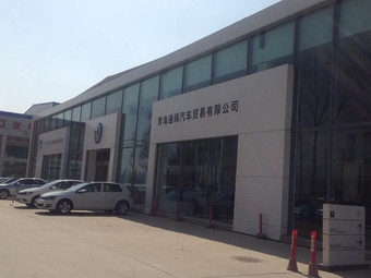 青海路捷汽车贸易有限公司(汽车装潢部)