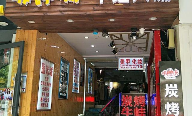 :长沙今日钱柜娱乐官网:【啊咕咔咔牛蛙大咖】招牌跳跳蛙套餐,建议6-8人使用,包间免费