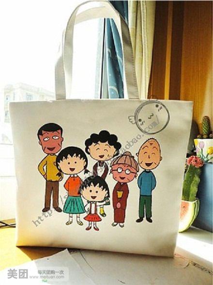 包 包包 包装 包装设计 购物纸袋 挎包手袋 女包 手提包 纸袋 440_588图片