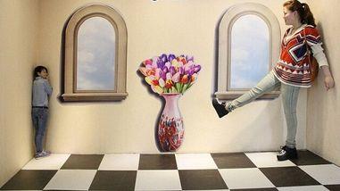 【南昌大学】南昌3D错觉艺术馆门票(成人票)-美团