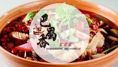 【克州】巴蜀香家常菜-美团