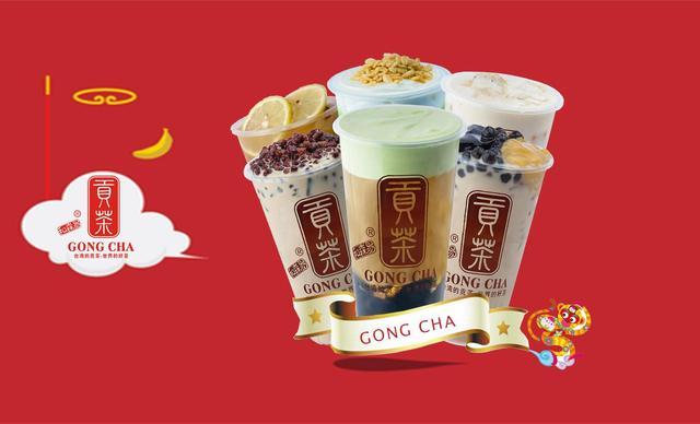 :长沙今日团购:【和森易贡茶】饮品13选1,建议单人使用,包间免费