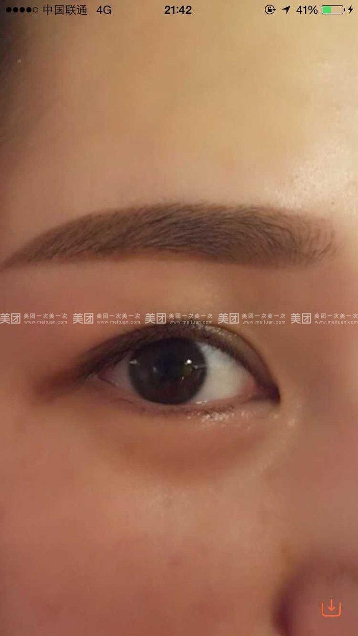 纹眉眼唇团购】missha