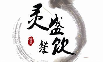 【上海】象山海鲜城-美团