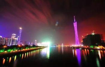 【沿江路沿线/二沙岛】珠江夜游省总码头21:50航班一楼普通座+茶水(成人票)-美团