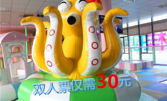 爱贝儿童生活馆儿童乐园门票,仅售30元!价值60元的儿童乐园门票2张,提供免费WiFi。