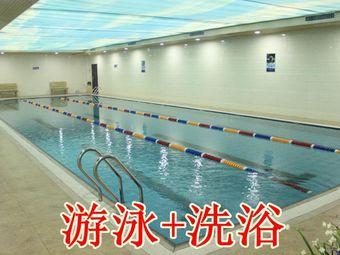 蓝天游泳馆