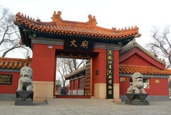 【老城厢/鼓楼】天津文庙博物馆-美团