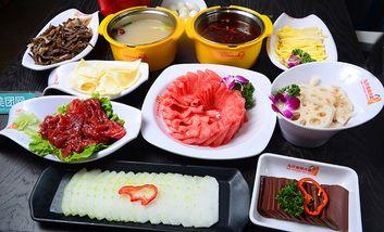 【南京】九仟食尚火锅-美团