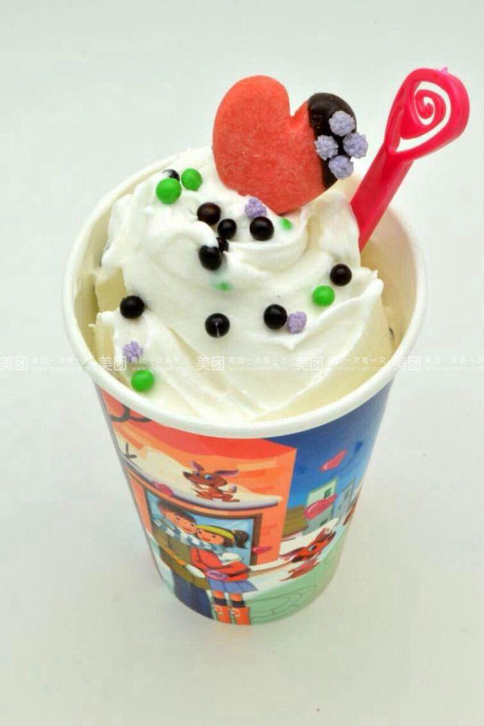冰淇淋甜筒简笔画图片大全