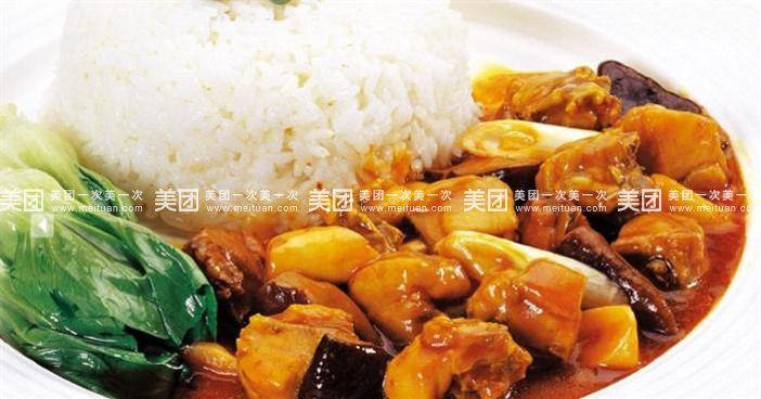 茶树菇套餐饭