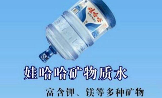 宿州娃哈哈桶装水仅售138元!