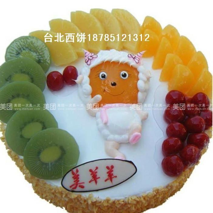 台北西饼-美团