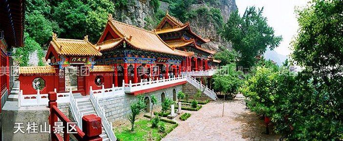 天桂山风景区门票