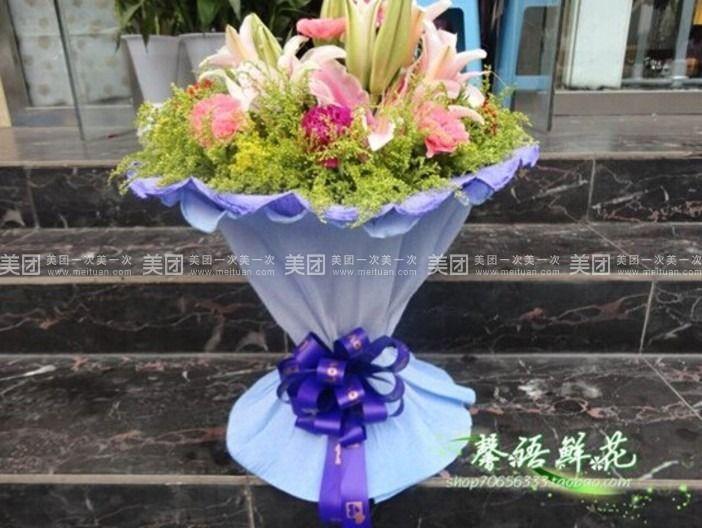 11只康乃馨3支粉色香水百合蓝色渐变纸外围紫色丝带