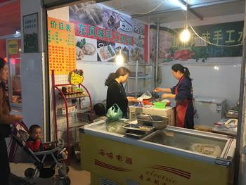 【蚌埠】小两口山东风味手工水饺-美团
