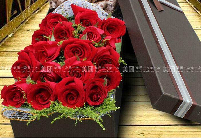 微信头像花朵 玫瑰