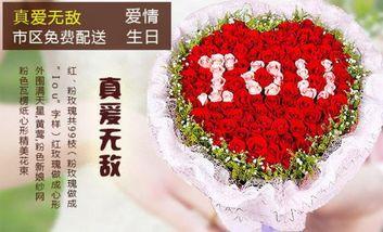 【南京等】爱之裳鲜花-美团