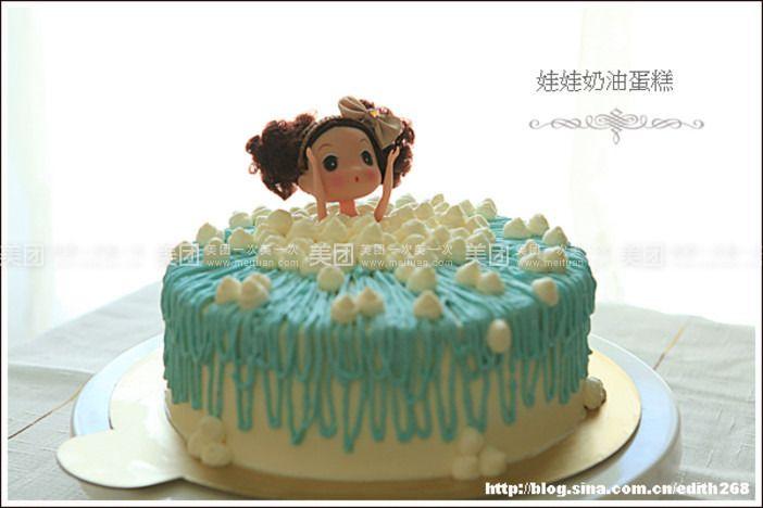 洗澡芭比娃娃  商家介绍 艾瑞莉烘焙教室 每个女孩都是可爱的小公主