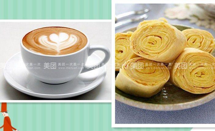 【北京迷失团购】迷失1-2人餐团购|图片|价格|菜单