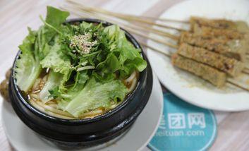 【郑州等】锅底香土豆粉-美团