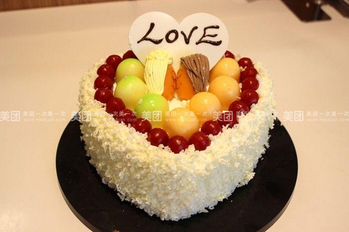 love心形蛋糕