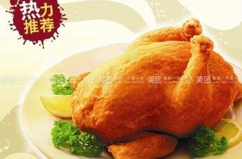 【郴州】唐城老鸭店-美团