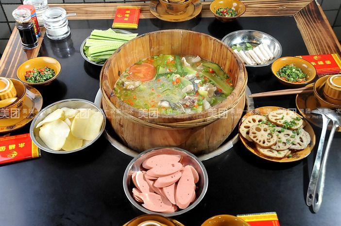 【重庆渔猫子木桶鱼团购】渔猫子木桶鱼4人餐团购