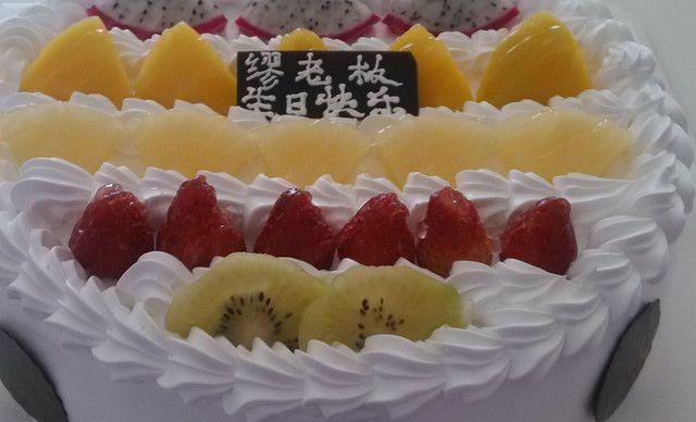 :长沙今日团购:【澳美烘焙】蛋糕6选1,约14英寸,