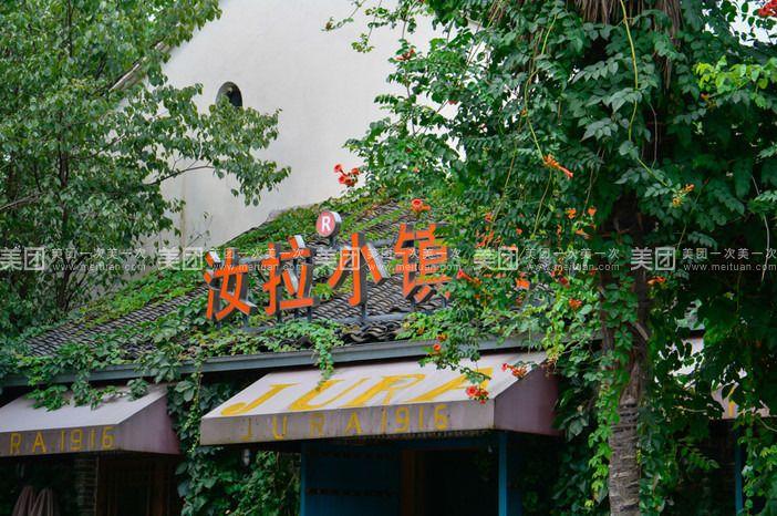 西溪店(门头)