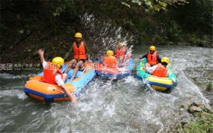 金谷羊角山生态旅游度假区