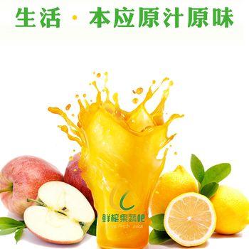 【深圳】CC鲜榨果蔬吧-美团