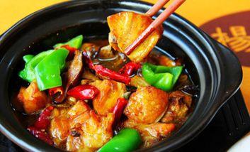 【曹妃甸等】黄焖鸡米饭-美团