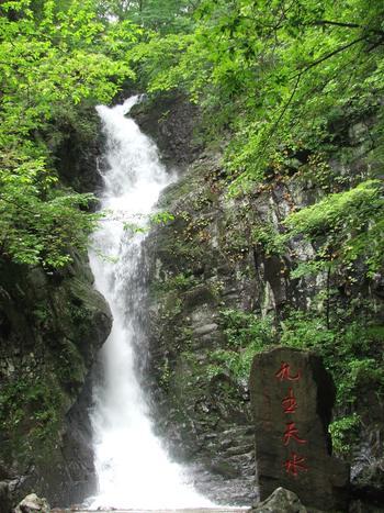 【丹东出发】飞瀑涧、虎塘沟景区纯玩1日跟团游*游山玩水-美团