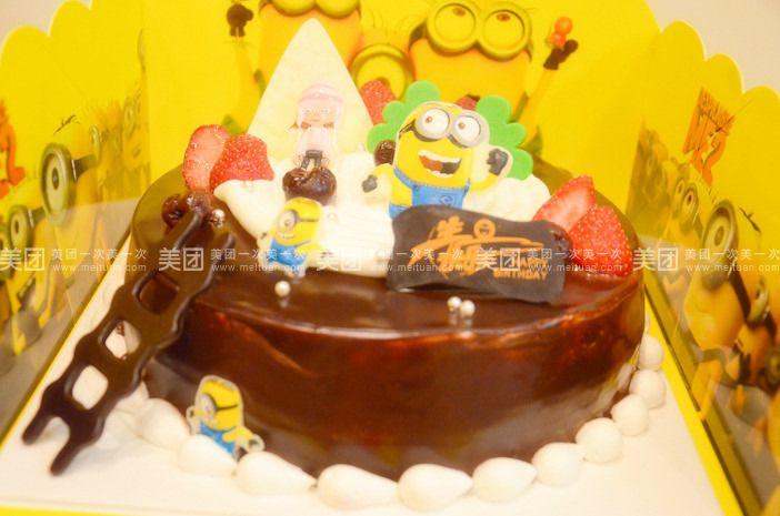 【晋城谷麦蛋糕团购】谷麦蛋糕六一儿童节·3d蛋糕
