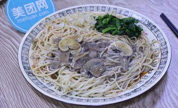 【海南州】清真三升干拌-美团