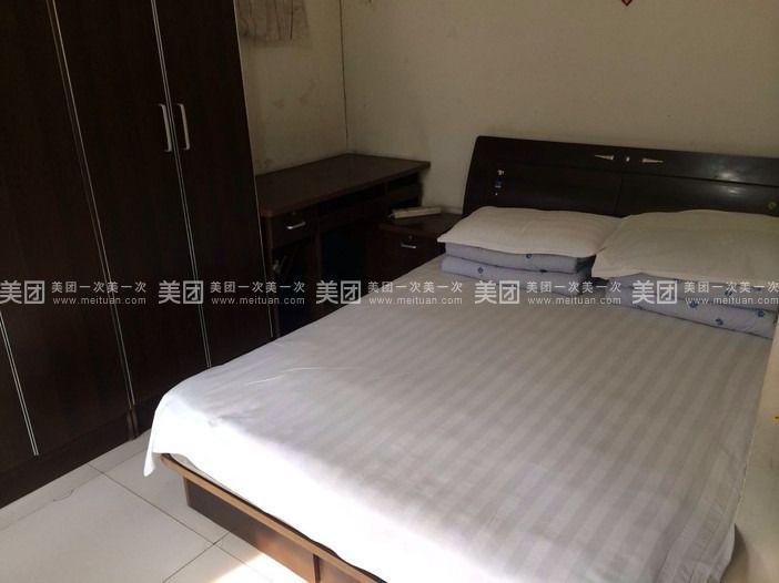 小王家庭旅馆预订/团购