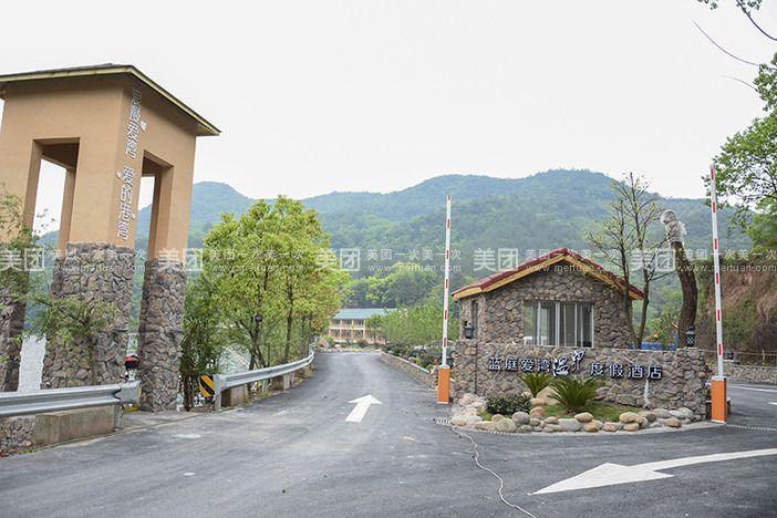 酒店地处九龙湖(原卧龙山庄景区)的黄金旅游线中,森林覆盖率90%以上