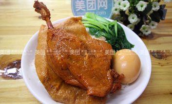 【滁州】黄记川味麻辣烫-美团