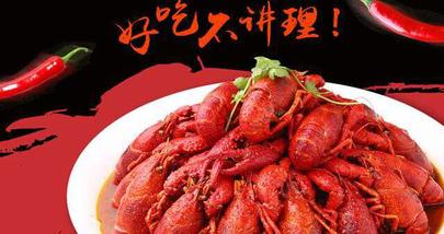 【北京】尚滋味虾蟹主题餐厅-美团