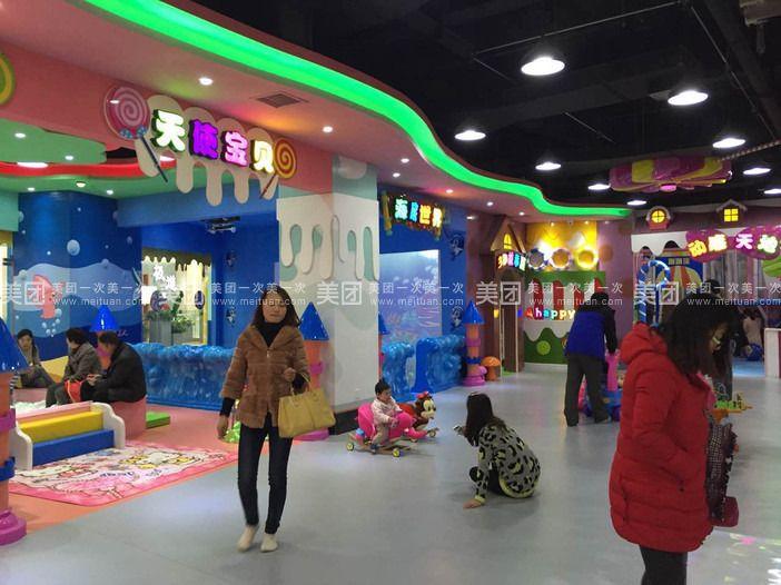 【南昌香港小玩家儿童乐园团购】香港小玩家儿童乐园