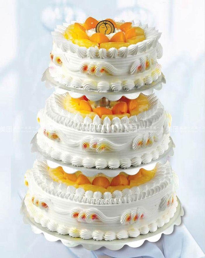 【北京米斯蛋糕团购】米斯蛋糕婚庆蛋糕16 12 8三层