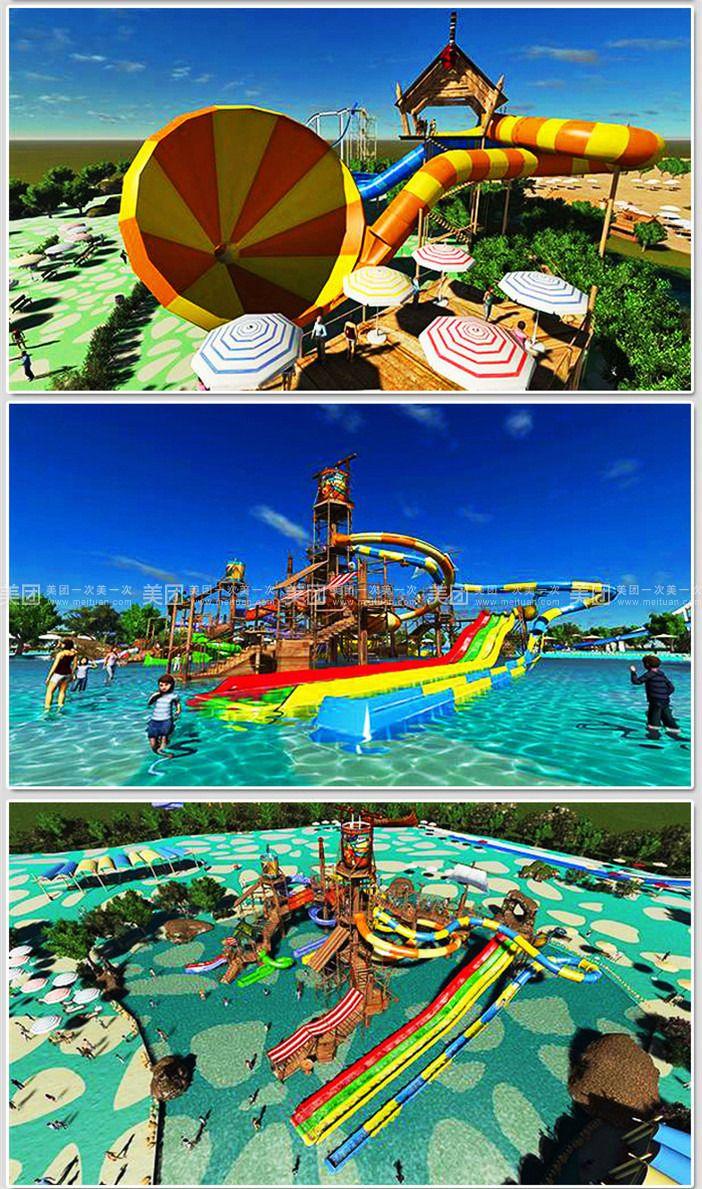 丽水冒险岛水世界
