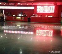 麦希上海飞航店