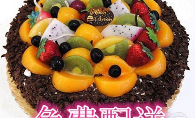 【千言万语韩国diy烘焙馆】生日蛋糕1个