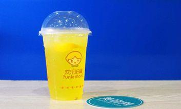 【滁州】欢乐柠檬-美团