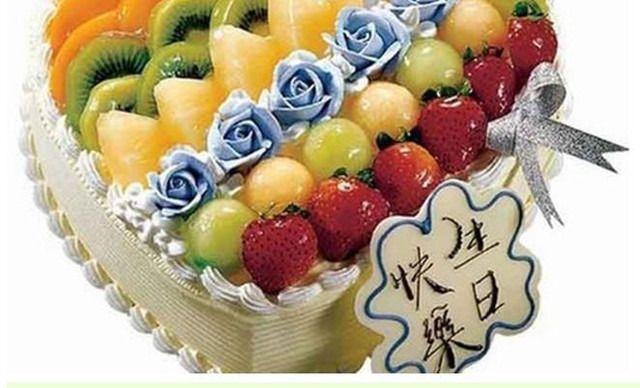 12英寸水果蛋糕1个,约12英寸,圆形
