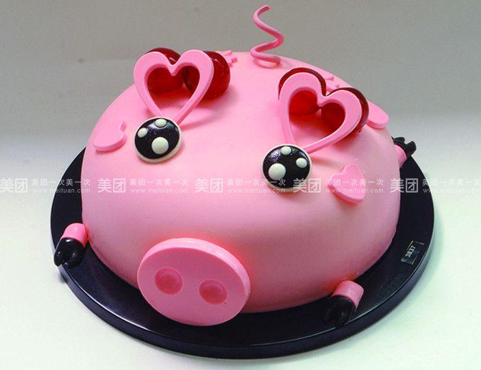 甜点饮品 周庄镇 杰克大师蛋糕    害羞兔   喜洋洋   卡通猪  商家