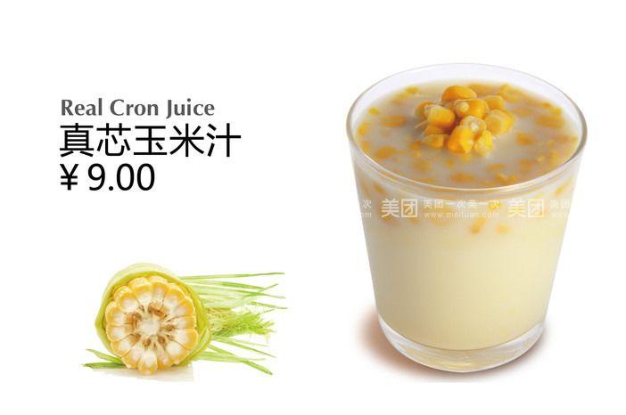 13真芯玉米汁