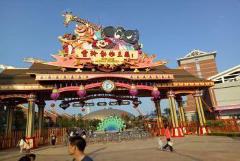 【大学康城/杏林湾】灵玲国际马戏城演出(14:30场次)+动物王国观光套票(成人票)-美团